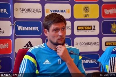 Євген Селезньов: «Сьогодні приїхав до збірної і відчув себе старим»