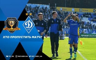 «Дніпро-1» - «Динамо»: травми та дискваліфікації