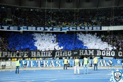 Заява ультрас «Динамо» щодо закриття фанатських секторів та накладання штрафу на клуб
