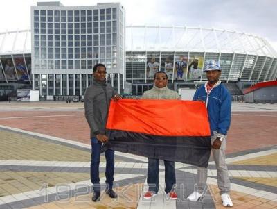 Студенты из Камеруна: