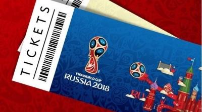 Стартував продаж квитків на ЧС-2018, стали відомі ціни