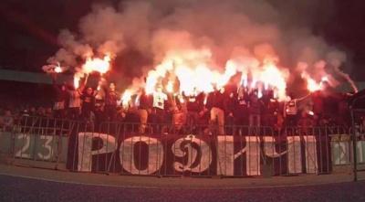 Війна посеред війни: Чому «Родичі» з «Динамо» зупинили фанатське перемир'я