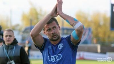 Мілевський попрощався з брестським «Динамо»