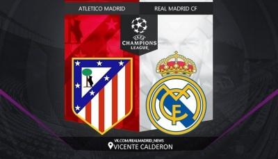 ЛЧ: «Атлетіко» - «Реал». Про трансляцію та орієнтовні склади