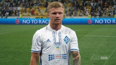 Корзун тренується з молодіжкою «Динамо»