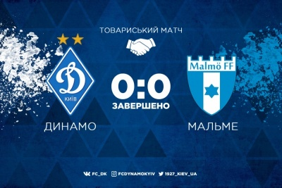 «Динамо» розписало нічию з представником плей-офф Ліги Європи
