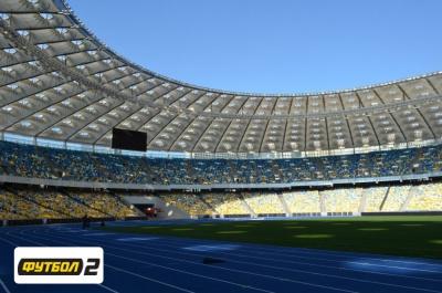 Дивіться матч «Іллічівець» - «Динамо» на телеканалі «Футбол 2»