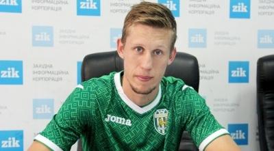 «Карпати» підписали вихованця «Динамо»