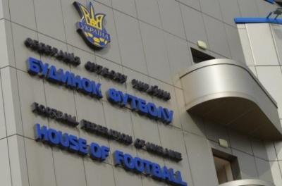 Апеляційний комітет знову переніс дату рішення по матчу «Маріуполь» - «Динамо»