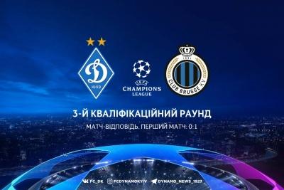 «Динамо» - «Брюгге»: орієнтовні склади команд