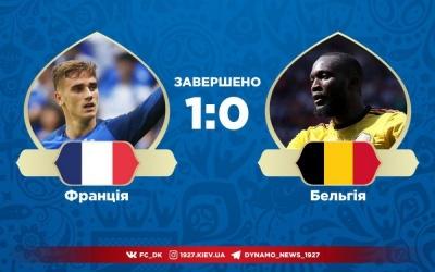 Гол Умтіті вивів французів до фіналу ЧС-2018