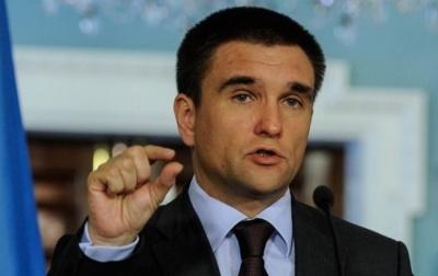 Павло Клімкін: «МЗС працює з футбольними федераціями та організаціями фанів стосовно бойкоту ЧС-2018»