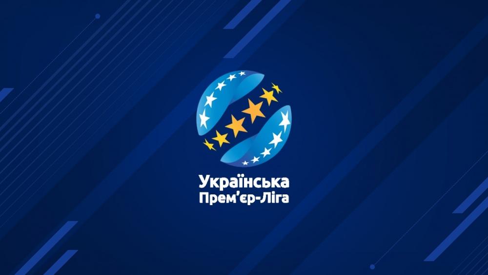 Последние футбольные новости в мире и Украине