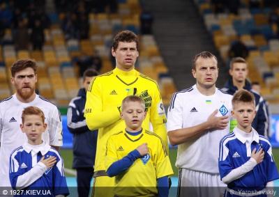 Динамівці зі столиці України за всі кольори у футболі!