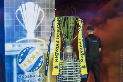 Суперкубок України чекає на відвідувачів!