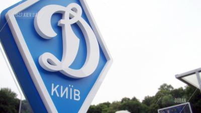 Стали відомі результати тестів на COVID-19 гравців і персоналу «Динамо»