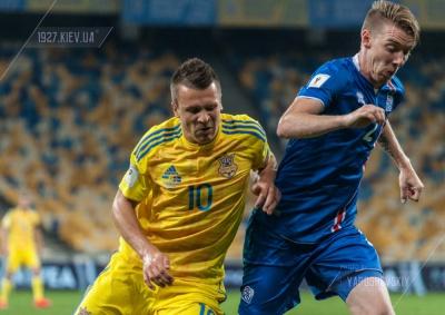 Ісландія - Україна: прогноз Олексія Андронова