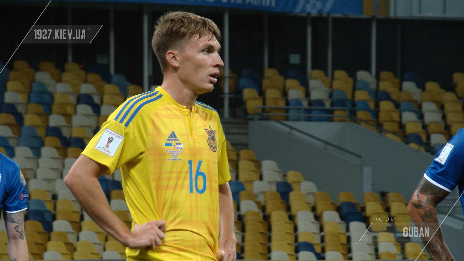 Ярмоленко: этот год оказался тяжелым для сборной Украины