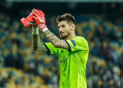 Букмекери оцінили шанси «Динамо» на перемогу в Лізі Європи