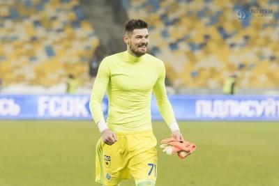 Денис Бойко: «З кожним матчем додається впевненості»