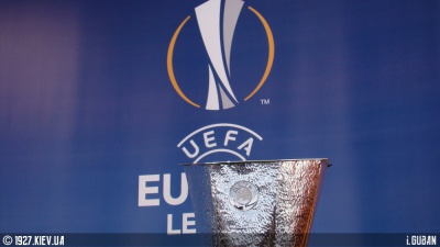 Ліга Європи: розклад сьогоднішніх матчів